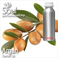Carrier Oil Argan - 1000ml